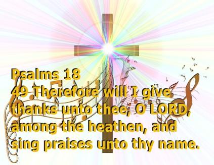 PRAISES (12)